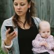 Political parent phone